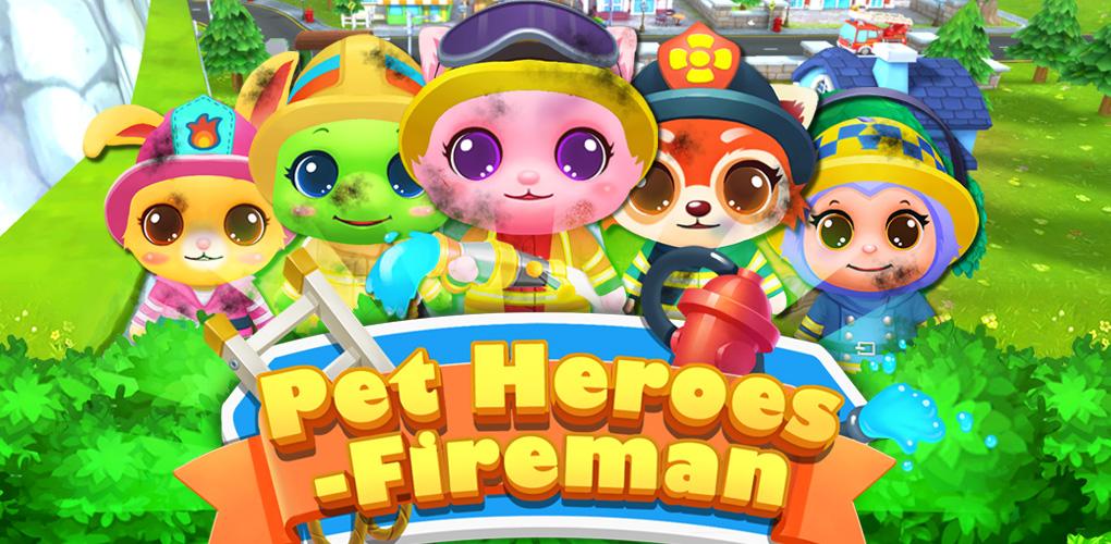 PetFiremanLife _slide02