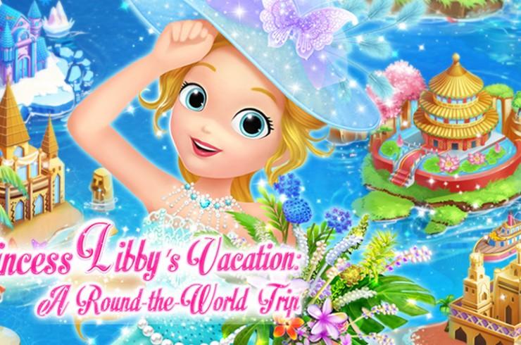 PrincessVacation_slide英文