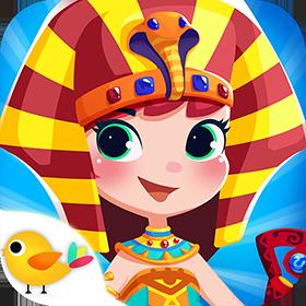 Emily's Egypt Adventure
